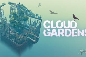 Steam好评沙盒新游云中庭已正式发售支持简中